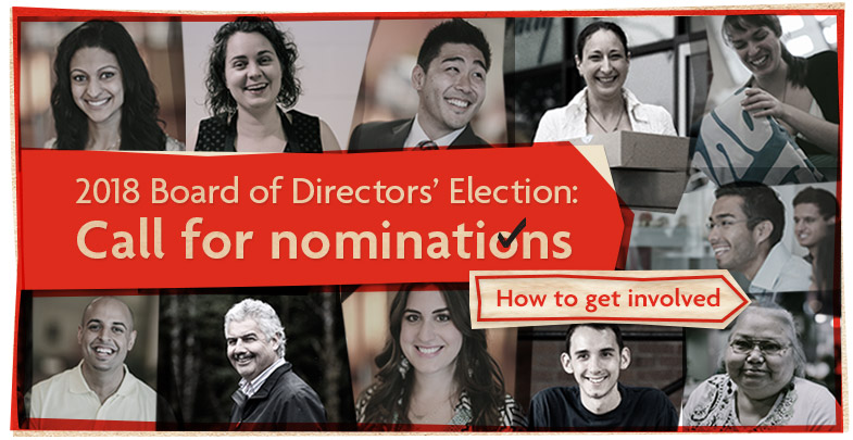 2018 Call for nominations